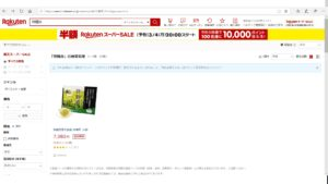 180901 pc kaitocha01 c09tokuchou 03