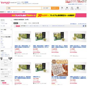Yahoo快糖茶① 1
