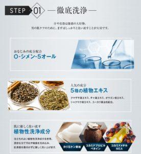 clearneo sterilization