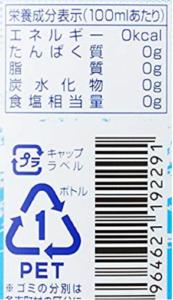 package②