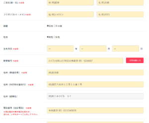 basic information②