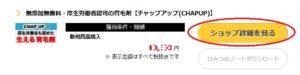 afb item② 1