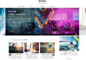 affinger5 design