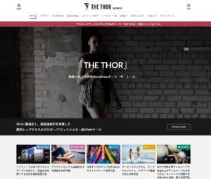 the thor design