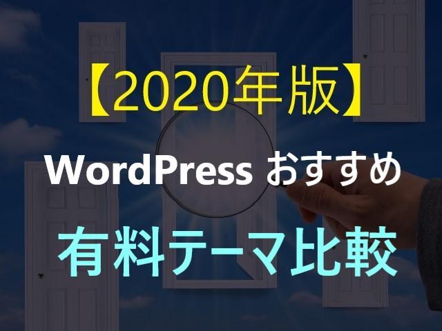 wordpress theme②