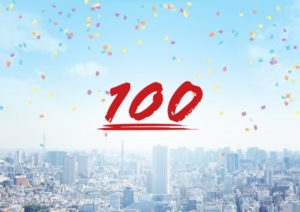100article achievement