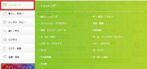 mosimo category② 1